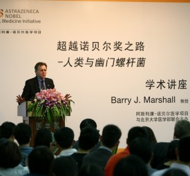 Barry Marshall Lecture Video